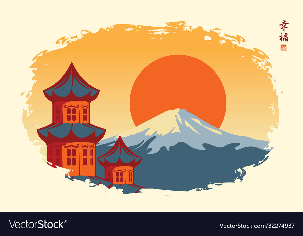 Japanese landscape with pagoda and mount fuji