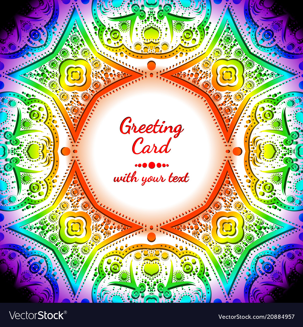 Greeting card with rainbow pattern on white