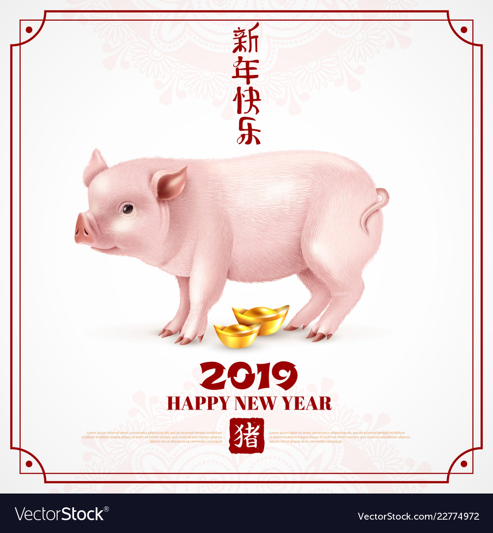 Pink piggy realistic poster