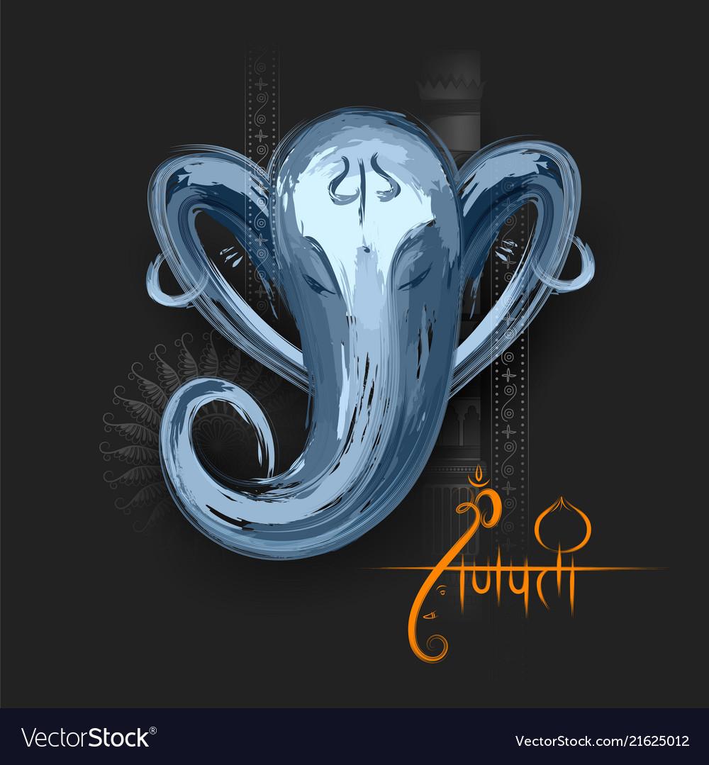 Lord ganpati background for ganesh chaturthi with