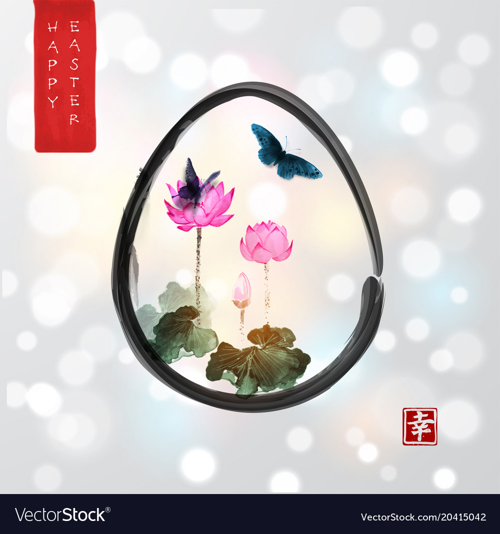 Easter Card In Japanese Style Pink Lotus Flowers Vector Image