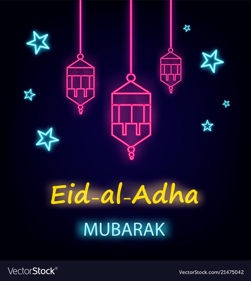 Eid Al Adha Greeting Card Royalty Free Vector Image