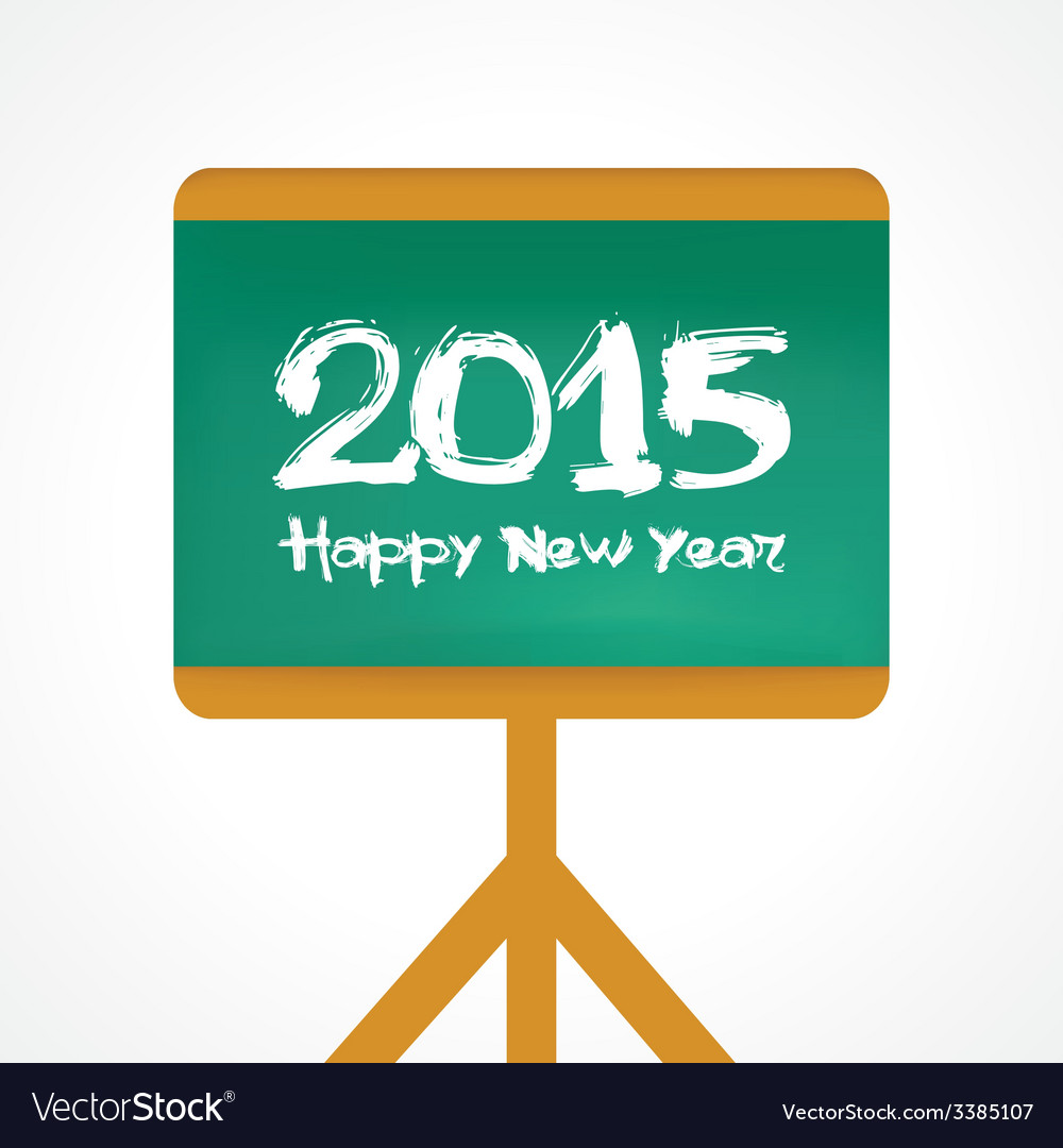 Creative Greeting For New Year 2015 Royalty Free Vector