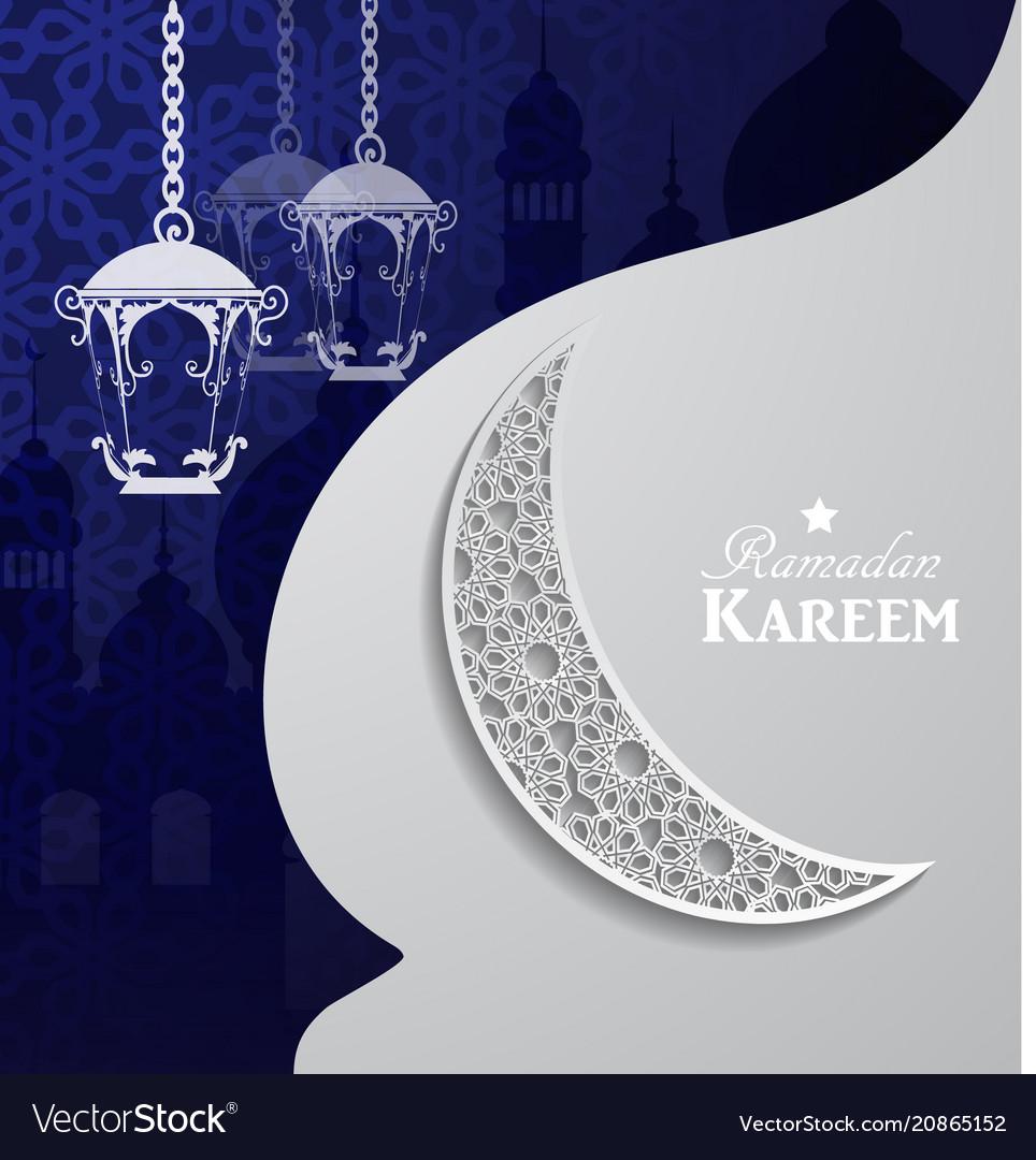 Arabic of ramadan kareem