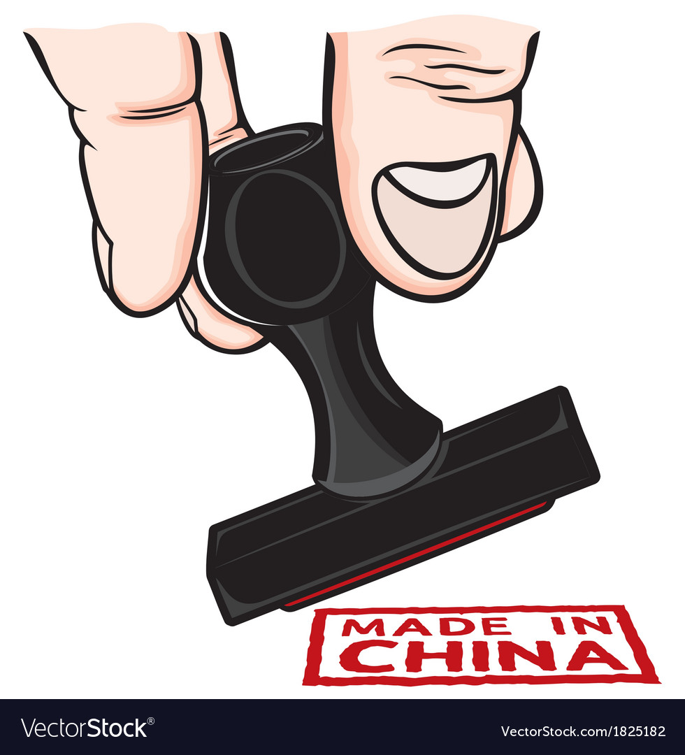 Lupam pecat China resize