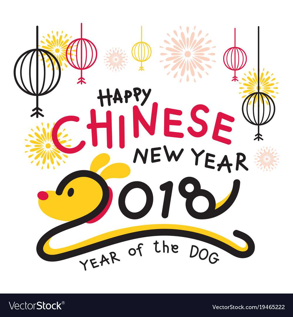 Dog Symbol Chinese New Year 2018 Royalty Free Vector Image