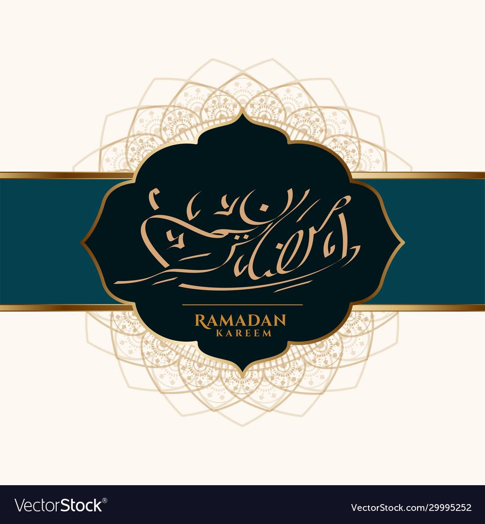 Arabic ramadan kareem calligraphy festival card