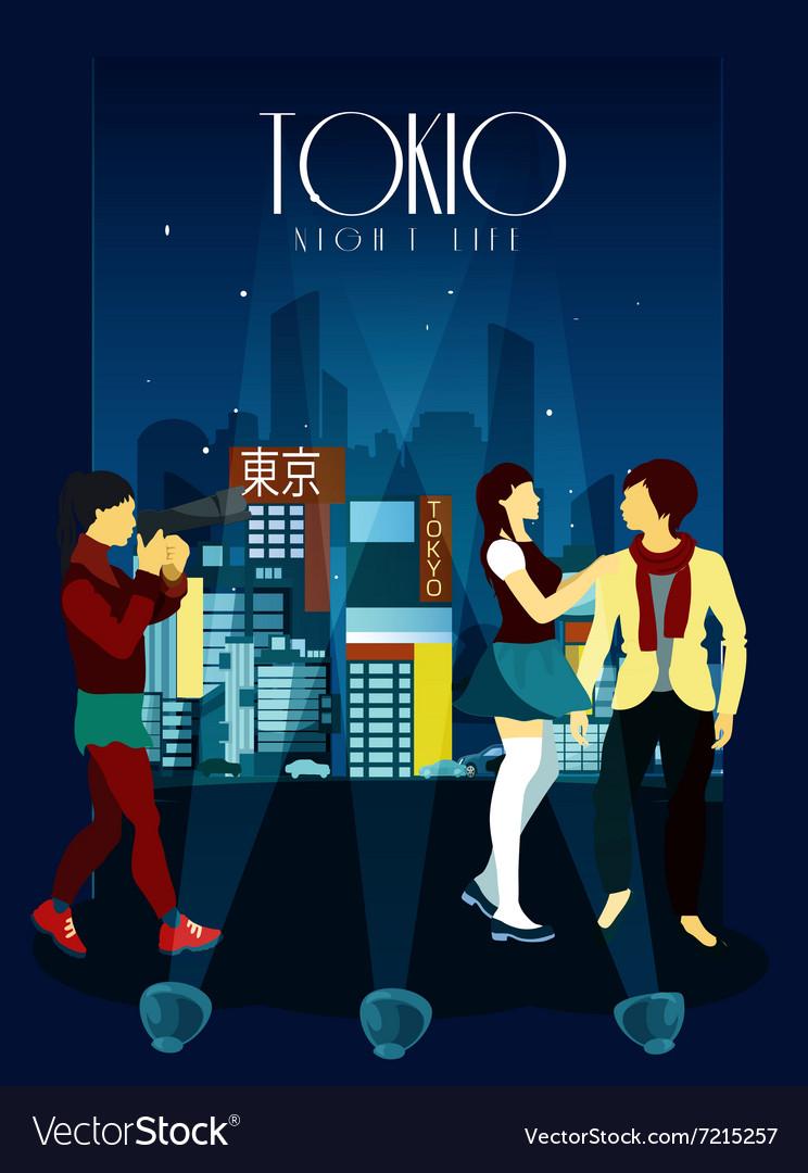 Tokyo Night Life Poster