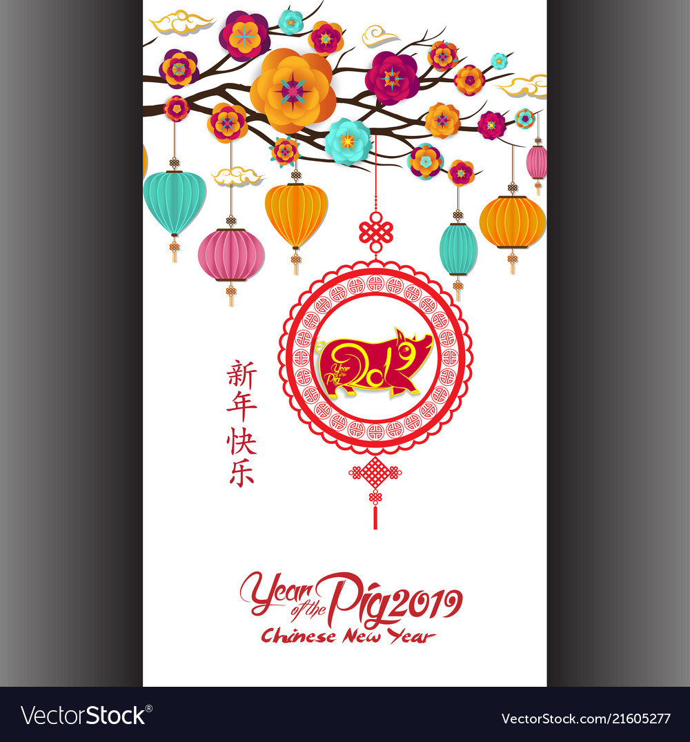Creative chinese new year 2019 invitation cards
