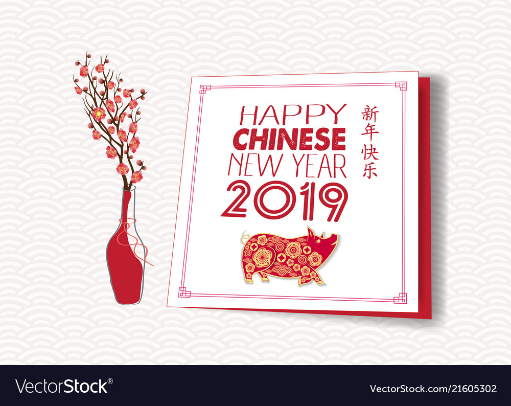 Creative chinese new year card year of the pig