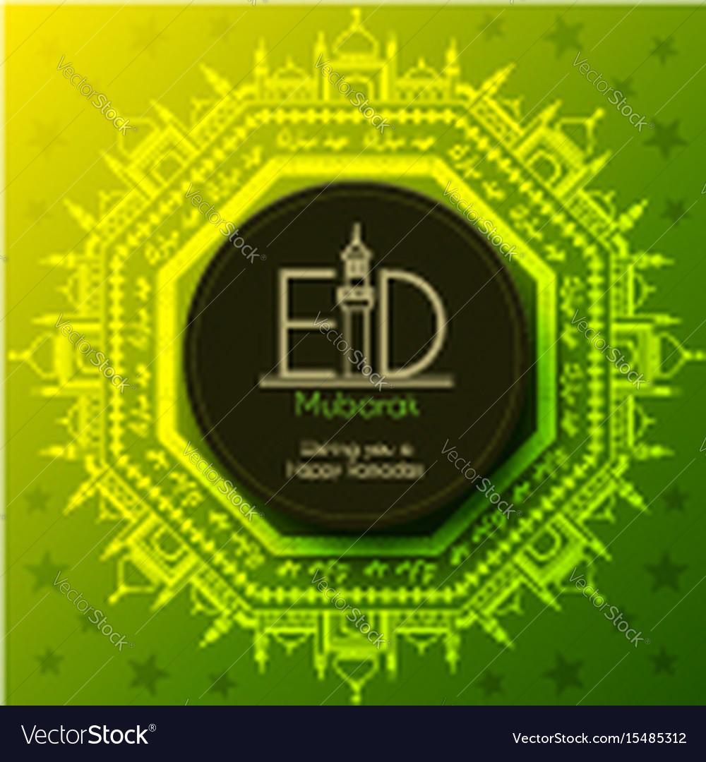 Greeting card for holy month ramadan kareem