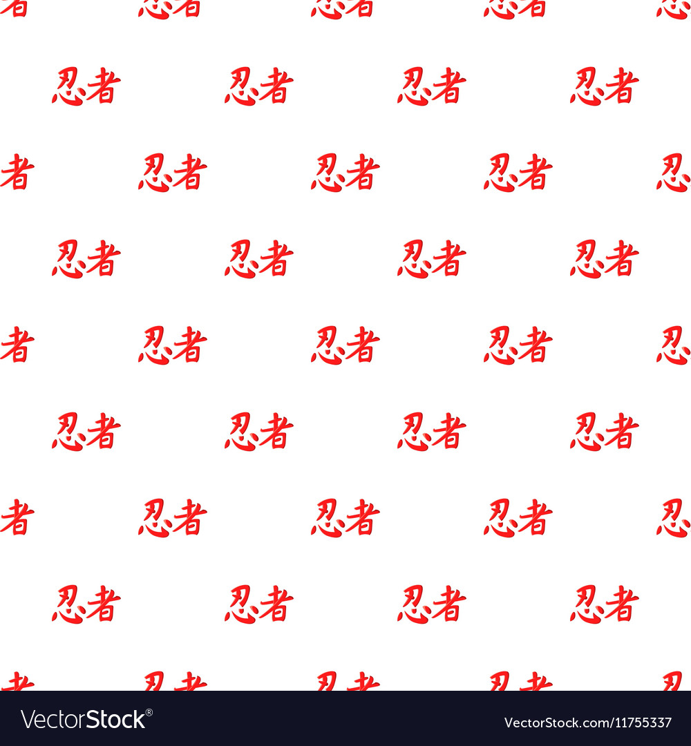 Japanese characters pattern cartoon style