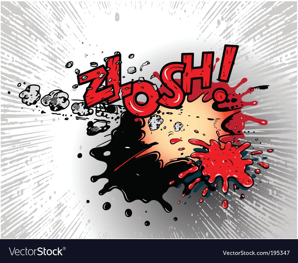 Comic book explosions