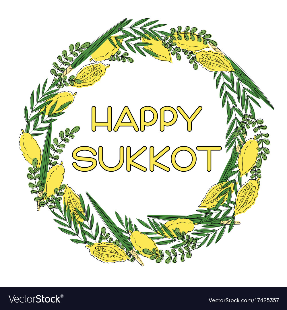 Sukkot Jewish Holiday Greeting Card Royalty Free Vector