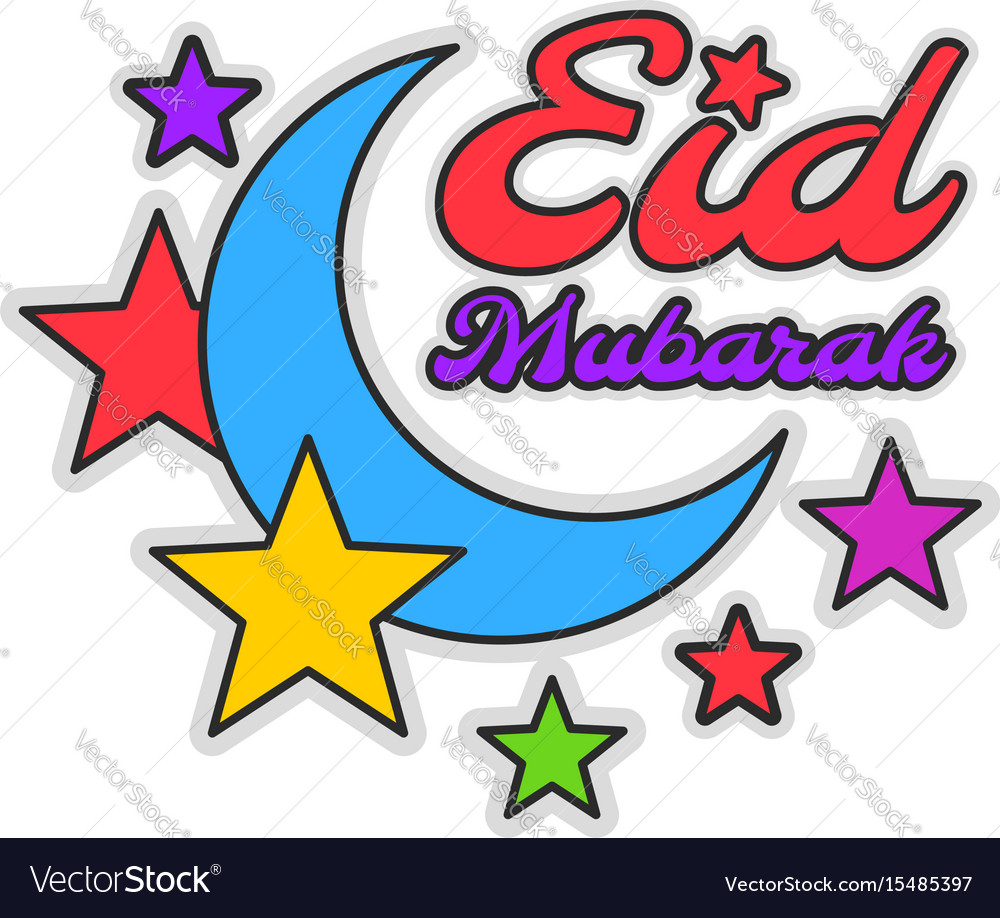 Eid mubarak colorful greeting