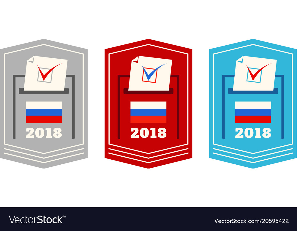 Presidential election in russia vector image