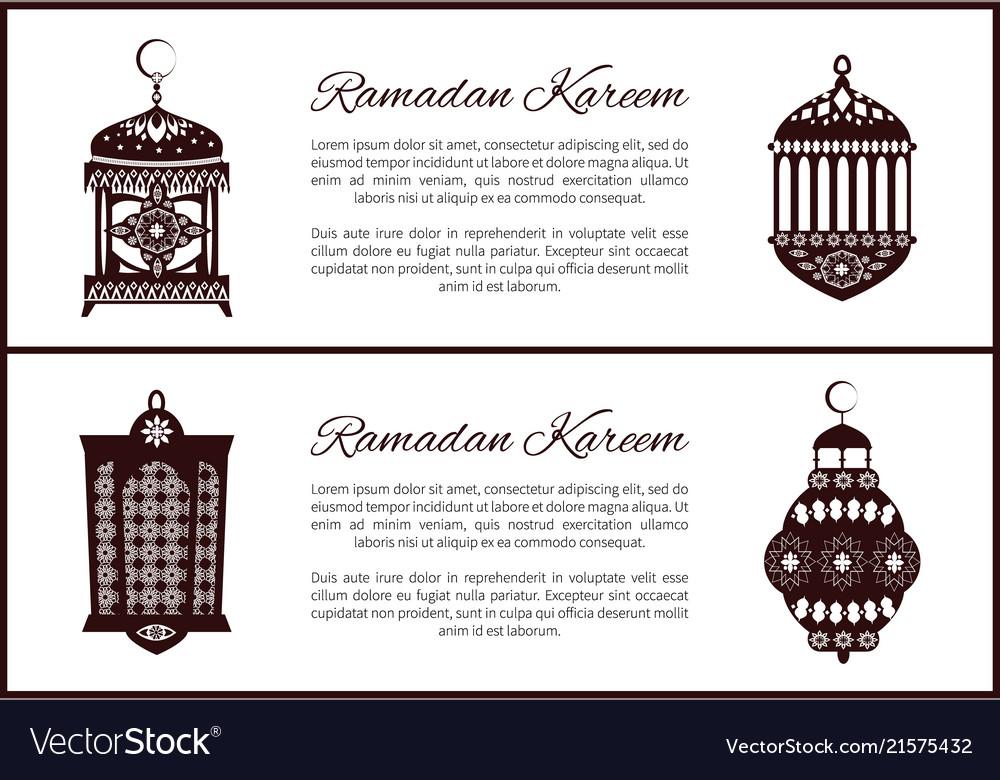 Ramadan kareem muslim lanterns symbols holy month