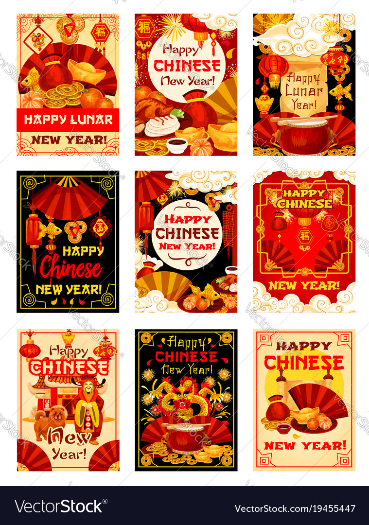 Chinese new year traditional greeting cards vector image m4hsunfo