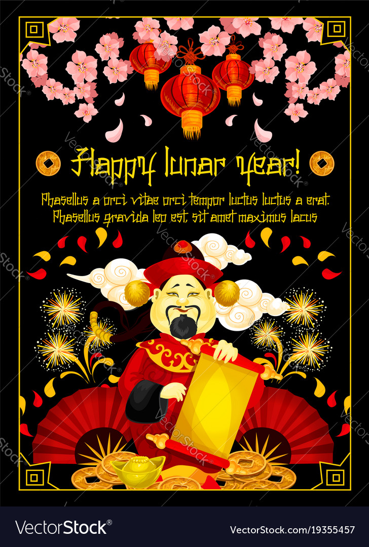 Chinese new year greeting card with god of wealth vector image m4hsunfo