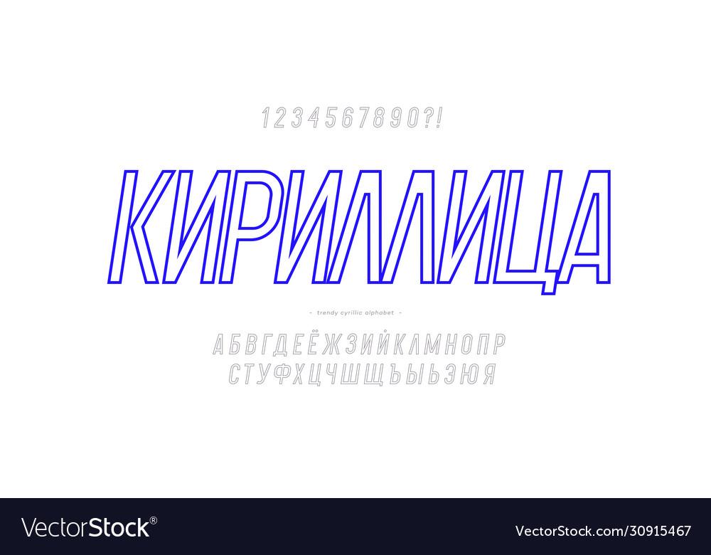 Cyrillic font slanted style - russian alphabet