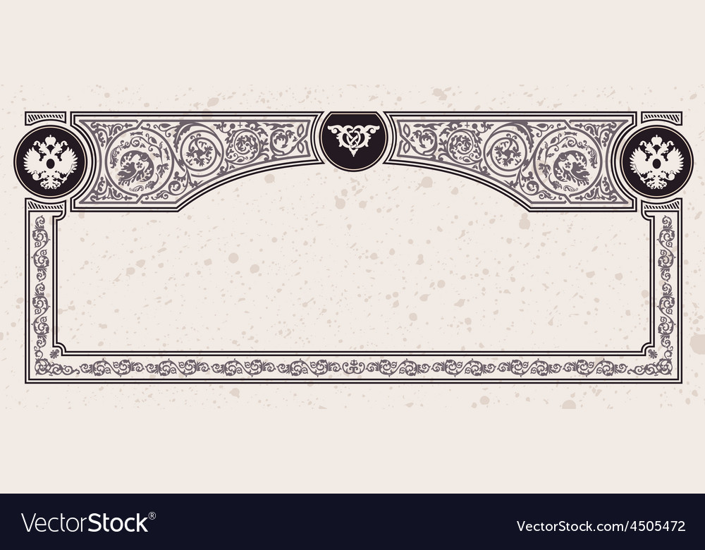 Calligraphic vintage frame certificate coupon