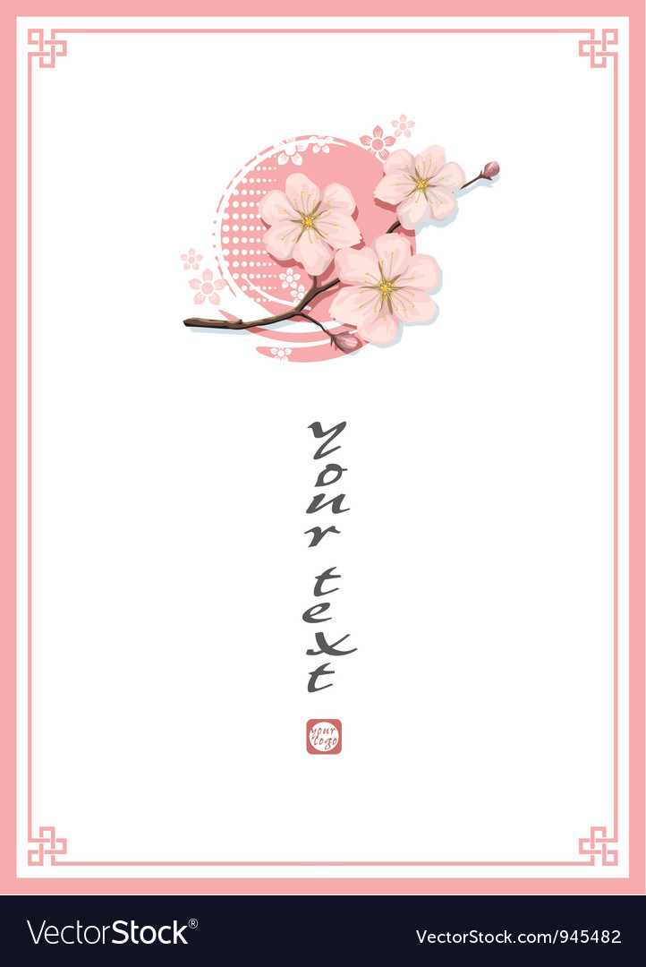 Oriental Cherry Template Background Royalty Free Vector