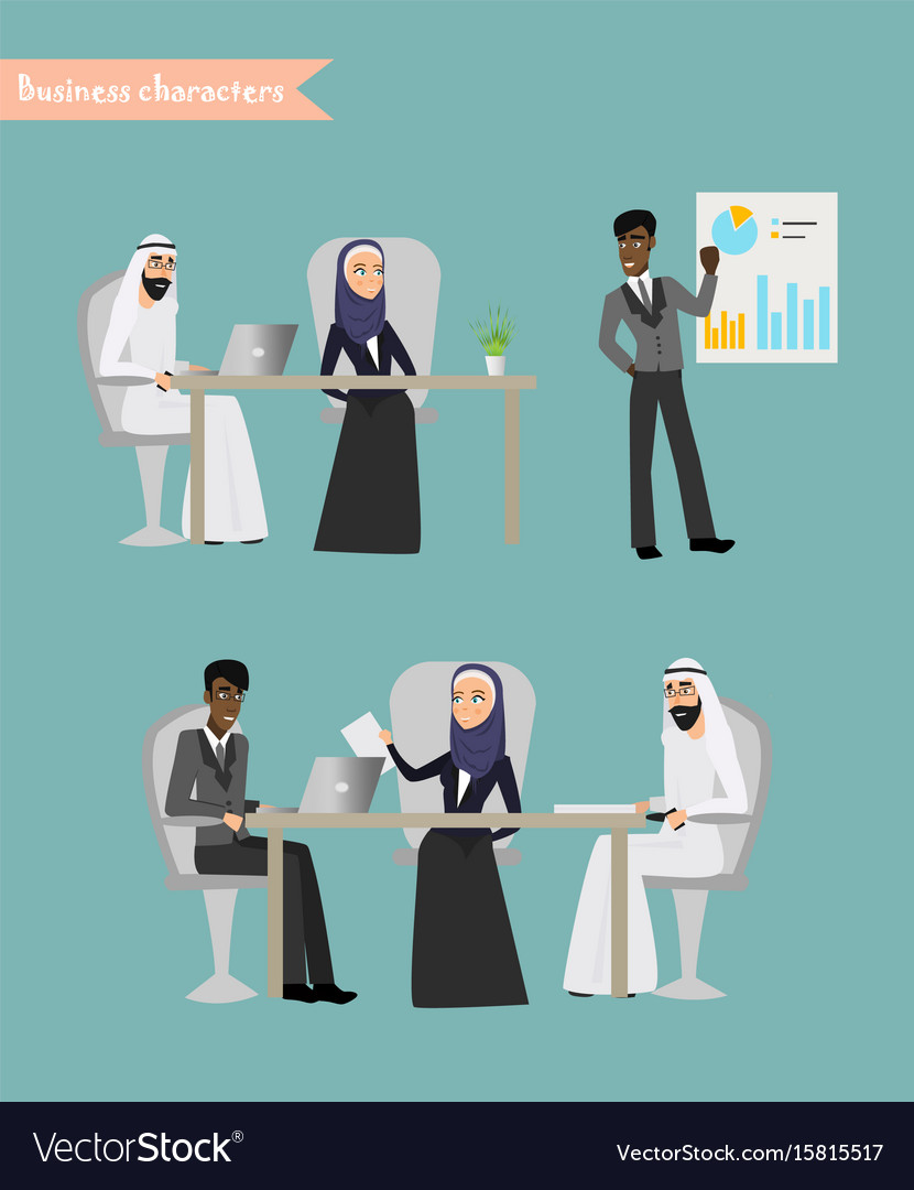 Arab business people meeting vector image