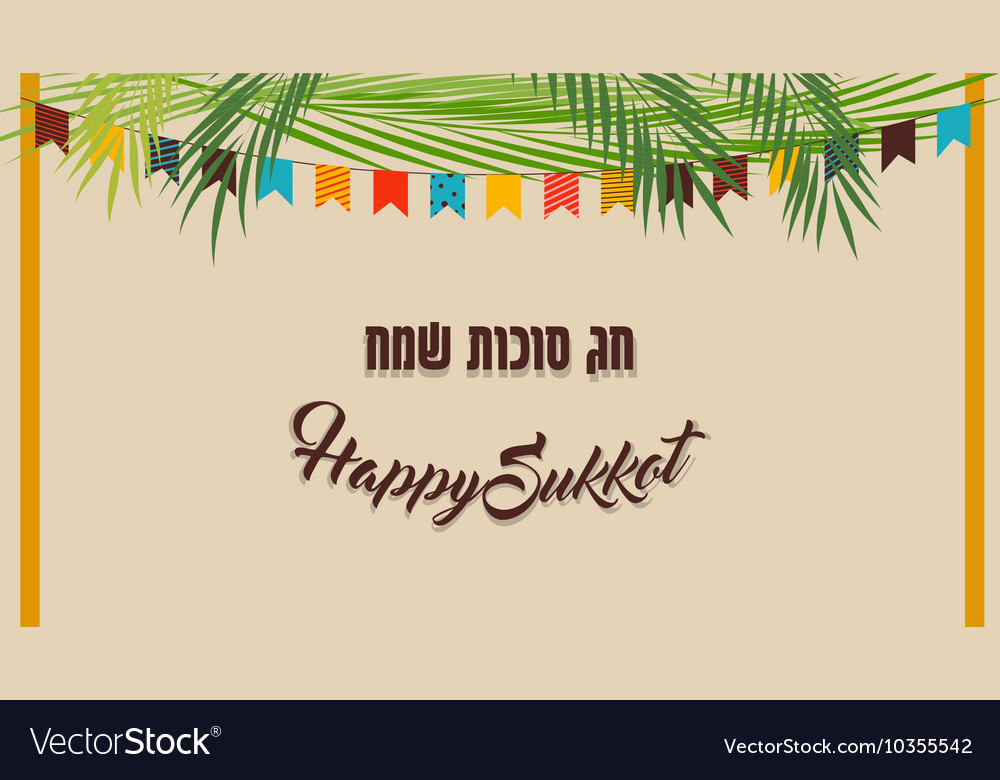 A Sukkah for the Jewish