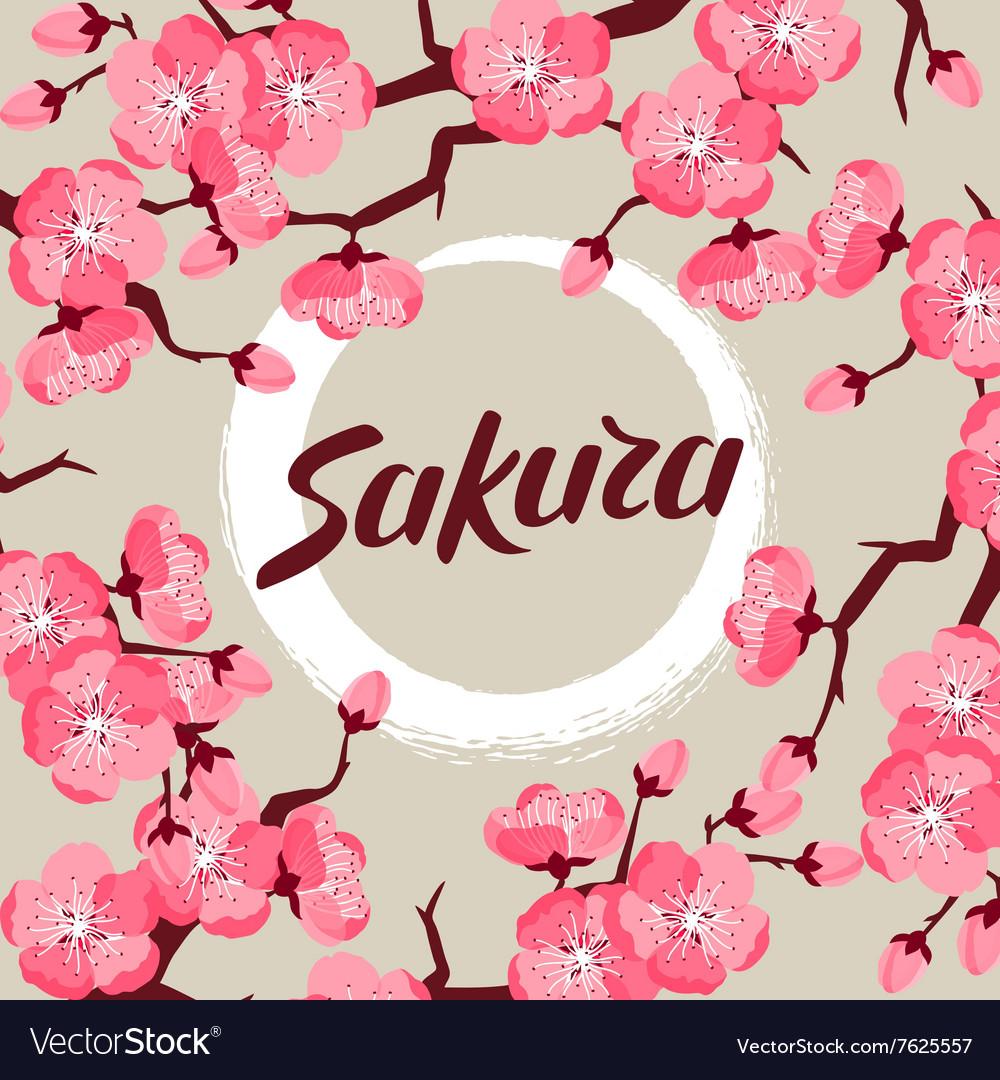 Japanese sakura background with stylized flowers