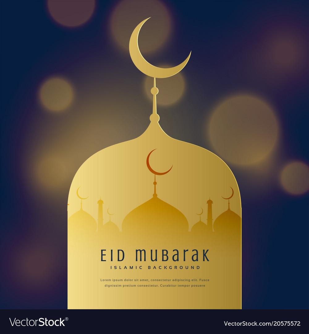 eid mubarak greeting card design background vector image