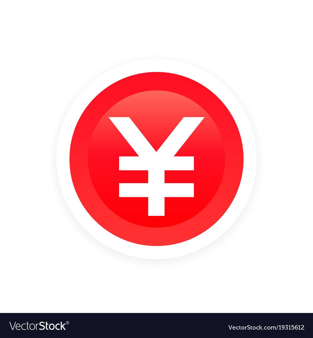 Chinese Yuan Symbol Royalty Free Vector Image Vectorstock