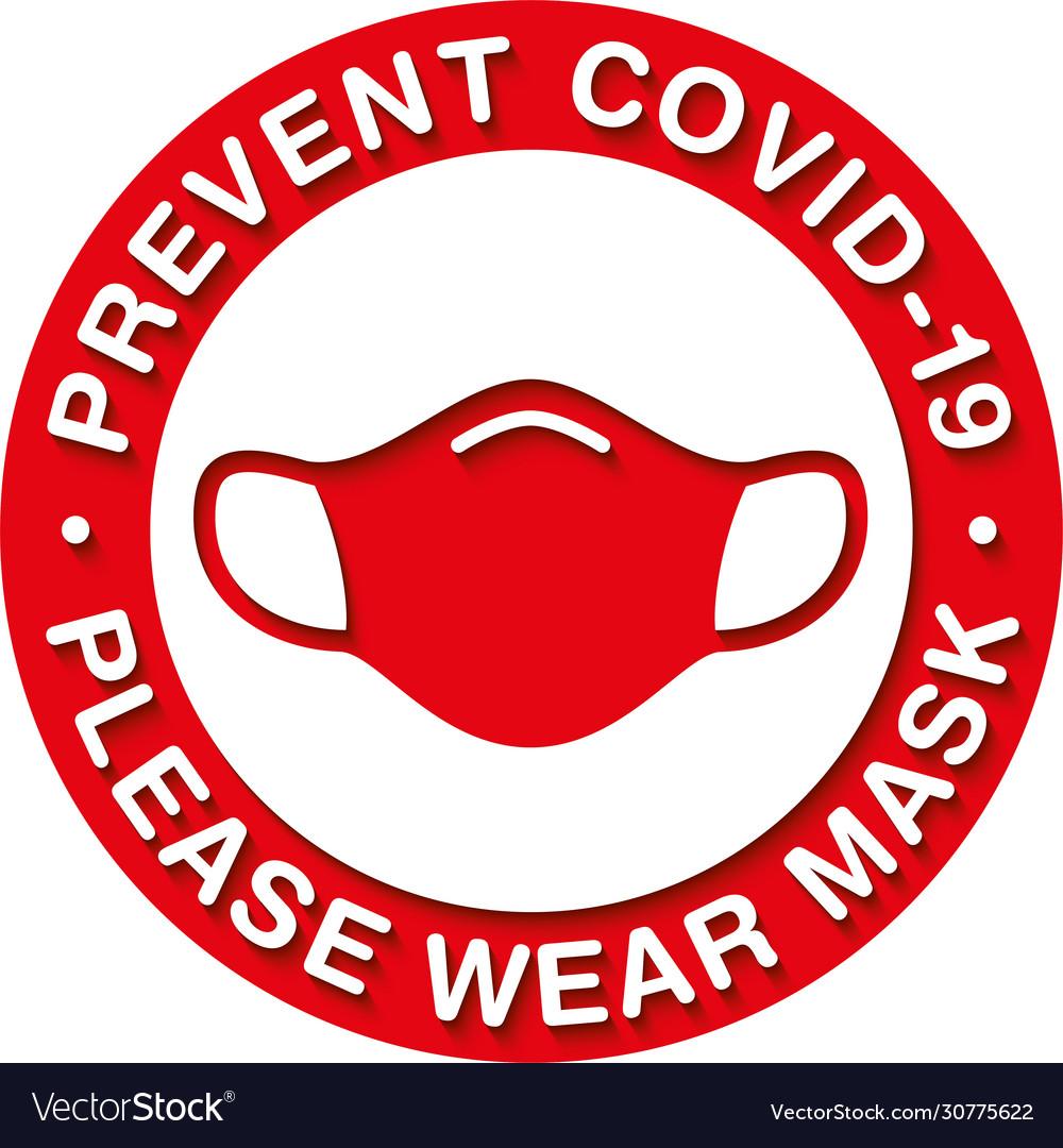 Please wear medical mask signage or floor sticker