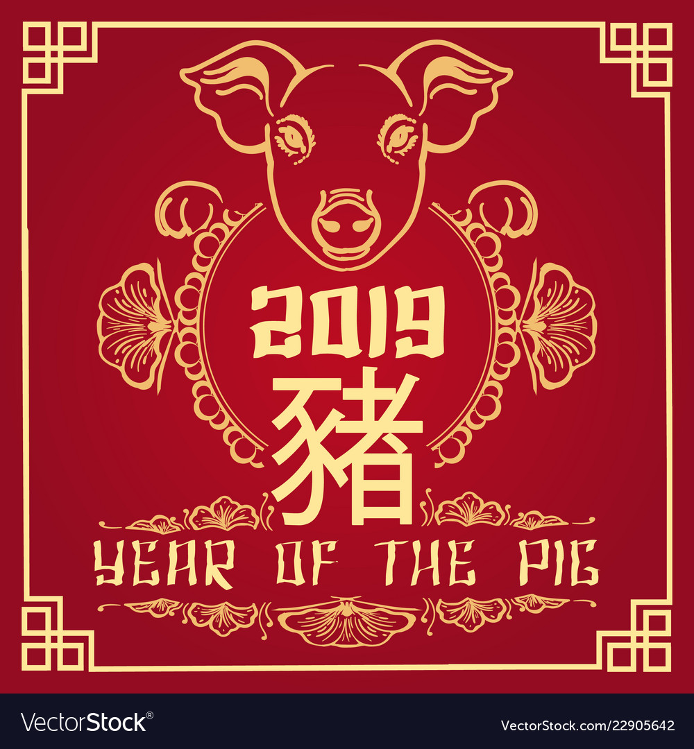 Chinese new year pig poster template