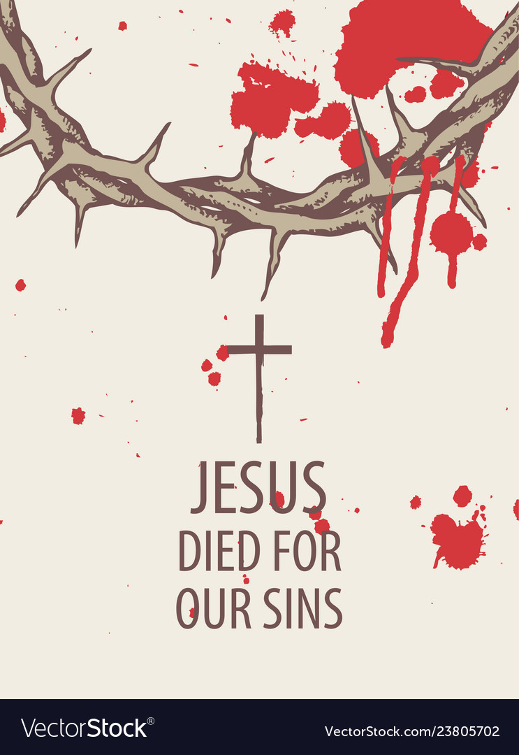 Jesus Crown of Thorns Word Art Print from Bible Text