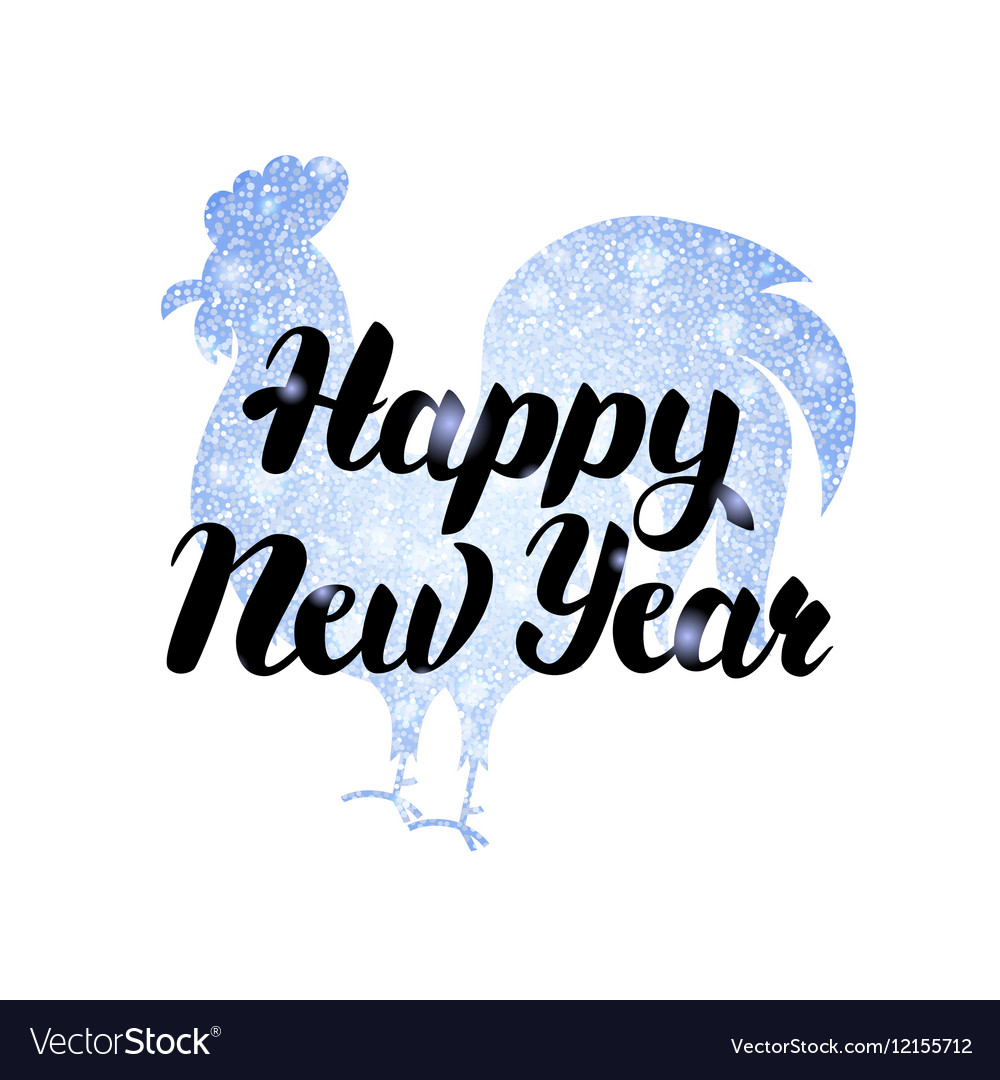 Silver New Year Rooster Poster