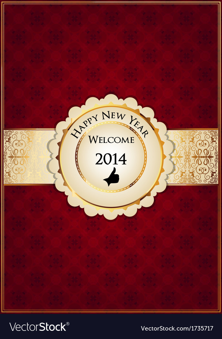 Abstract red new year card