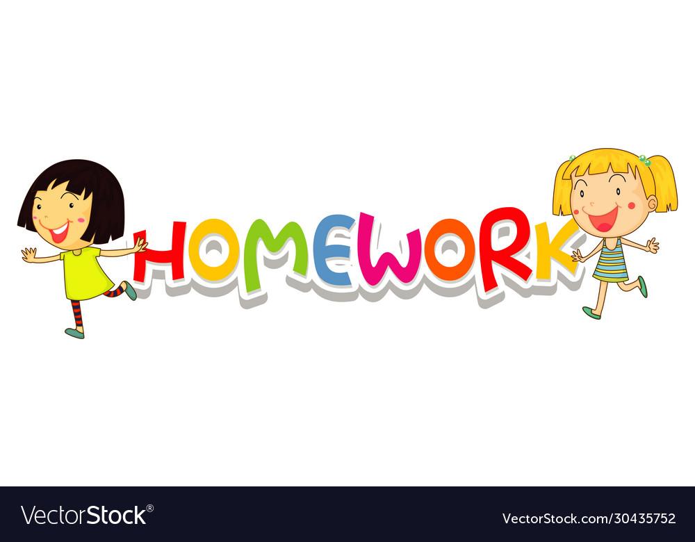 home work worder
