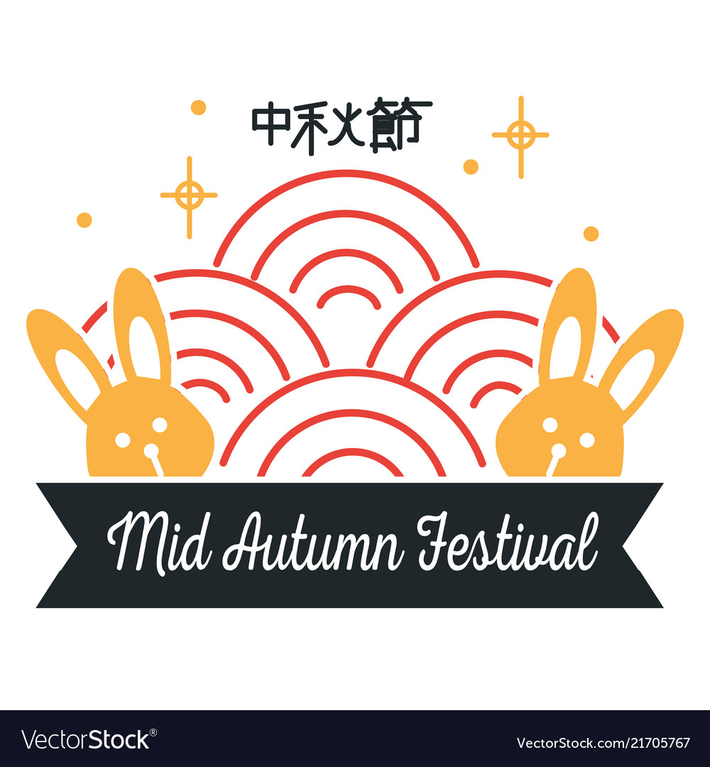 Mid autumn festival flat poster