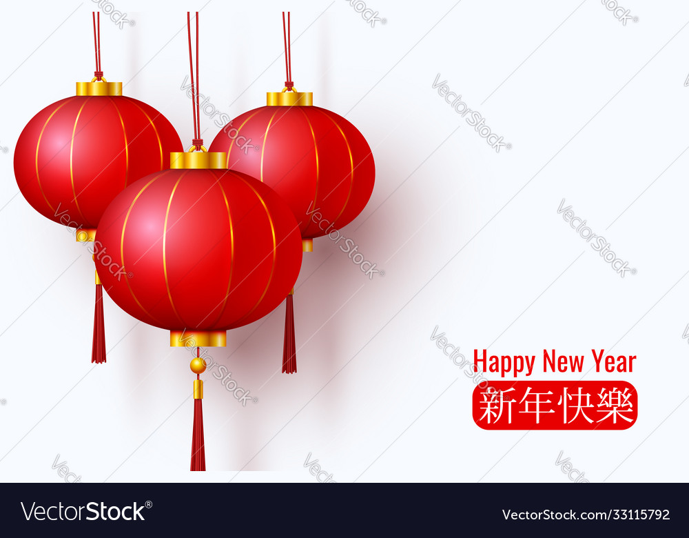 Chinese red papertraditional lantern