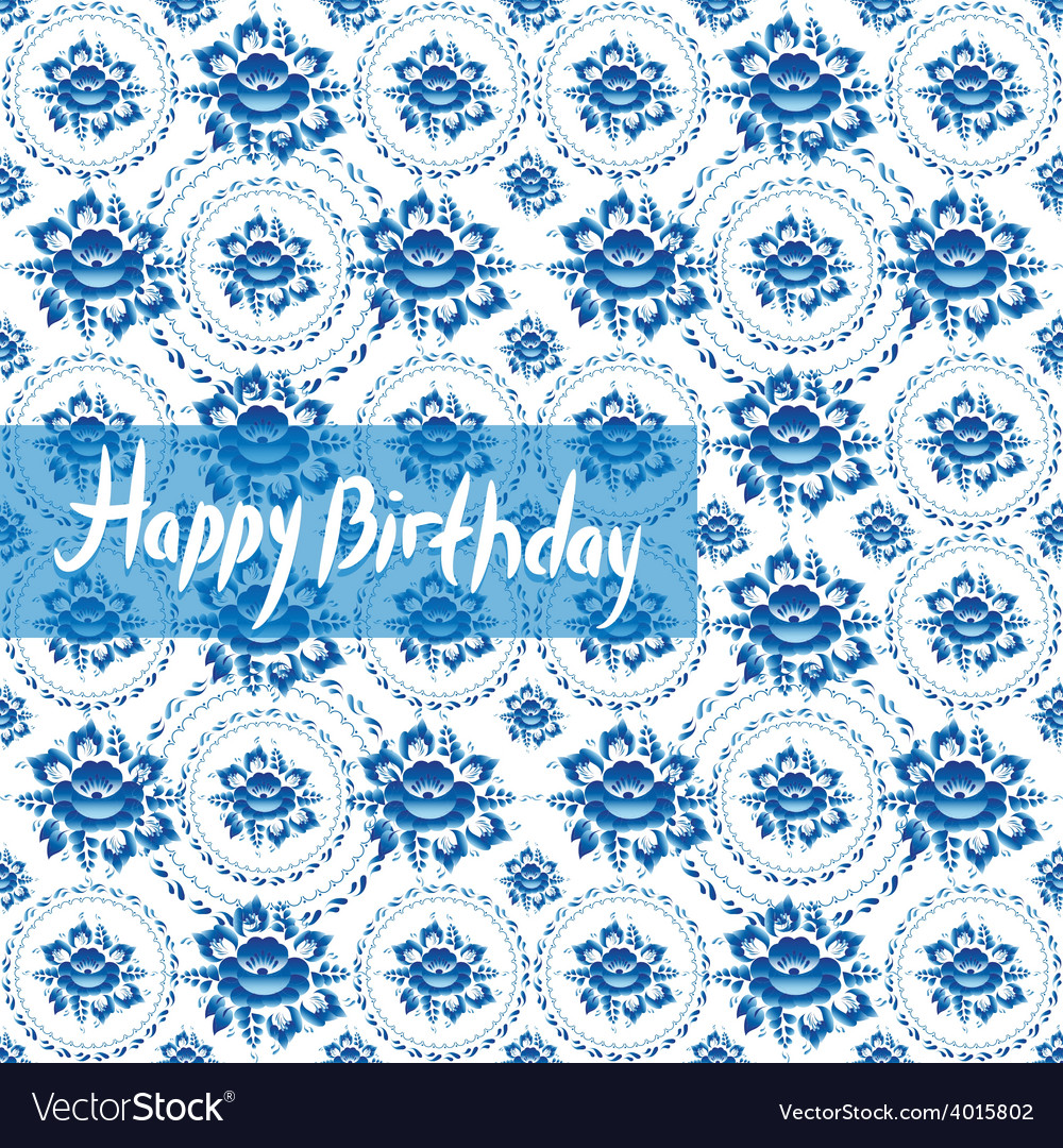 Happy Birthday Card Vintage shabby Chic pattern vector image