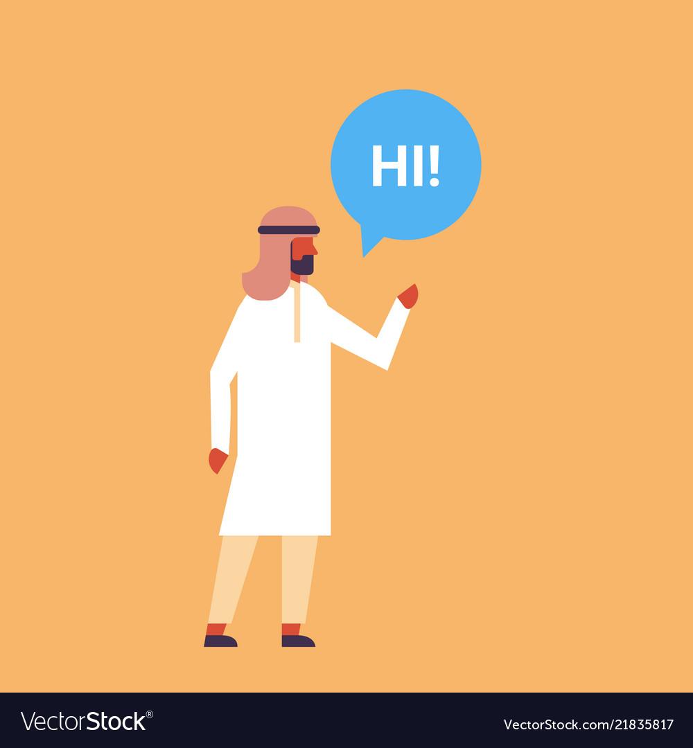 Arabic businessman chat bubble hi speech