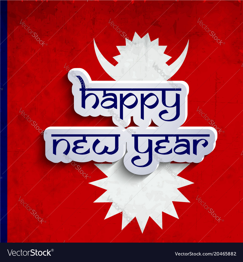 Nepali New Year Background