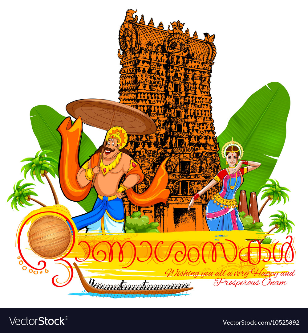 King Mahabali in Onam background showing culture