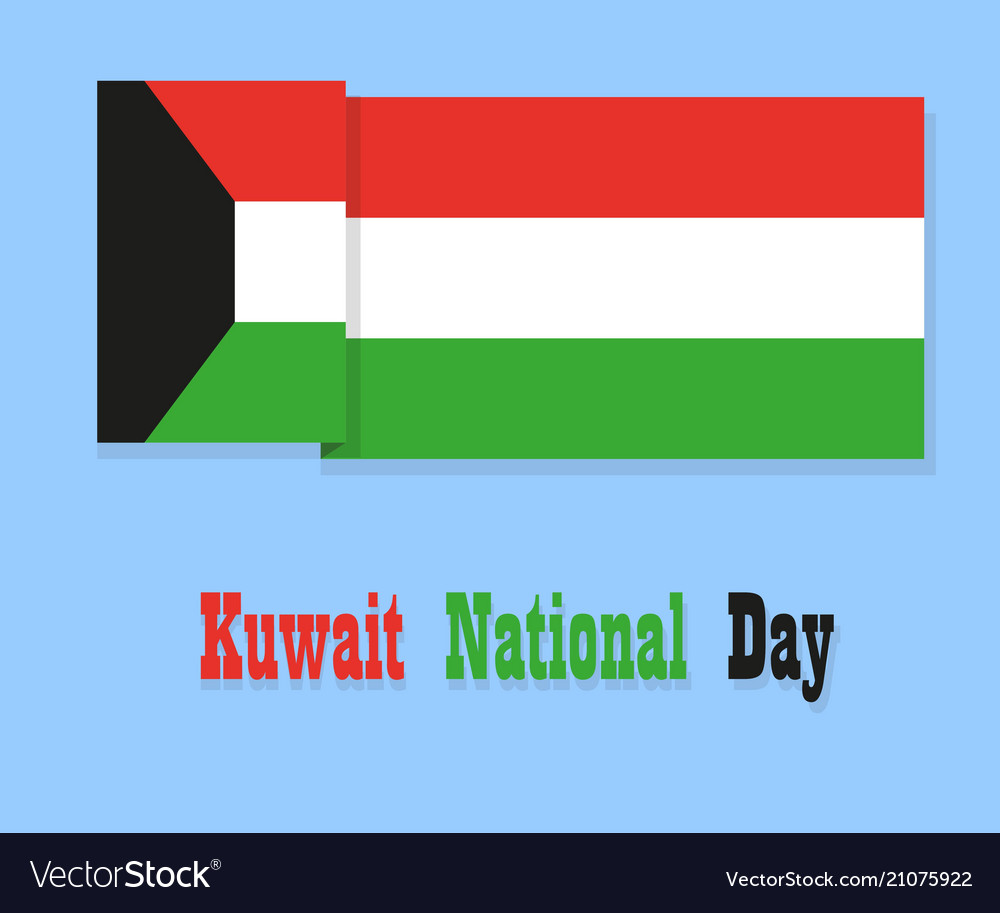 Flat kuwait flag with text and shadow isolated on