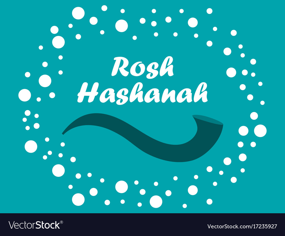 Rosh Hashanah Shofar Horn Greeting Card Design Vector Image