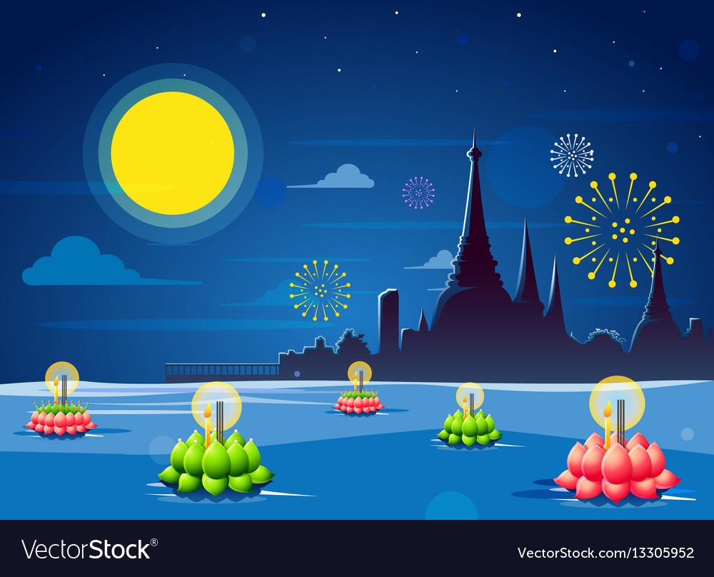 Loy krathong festival in thailand vector image