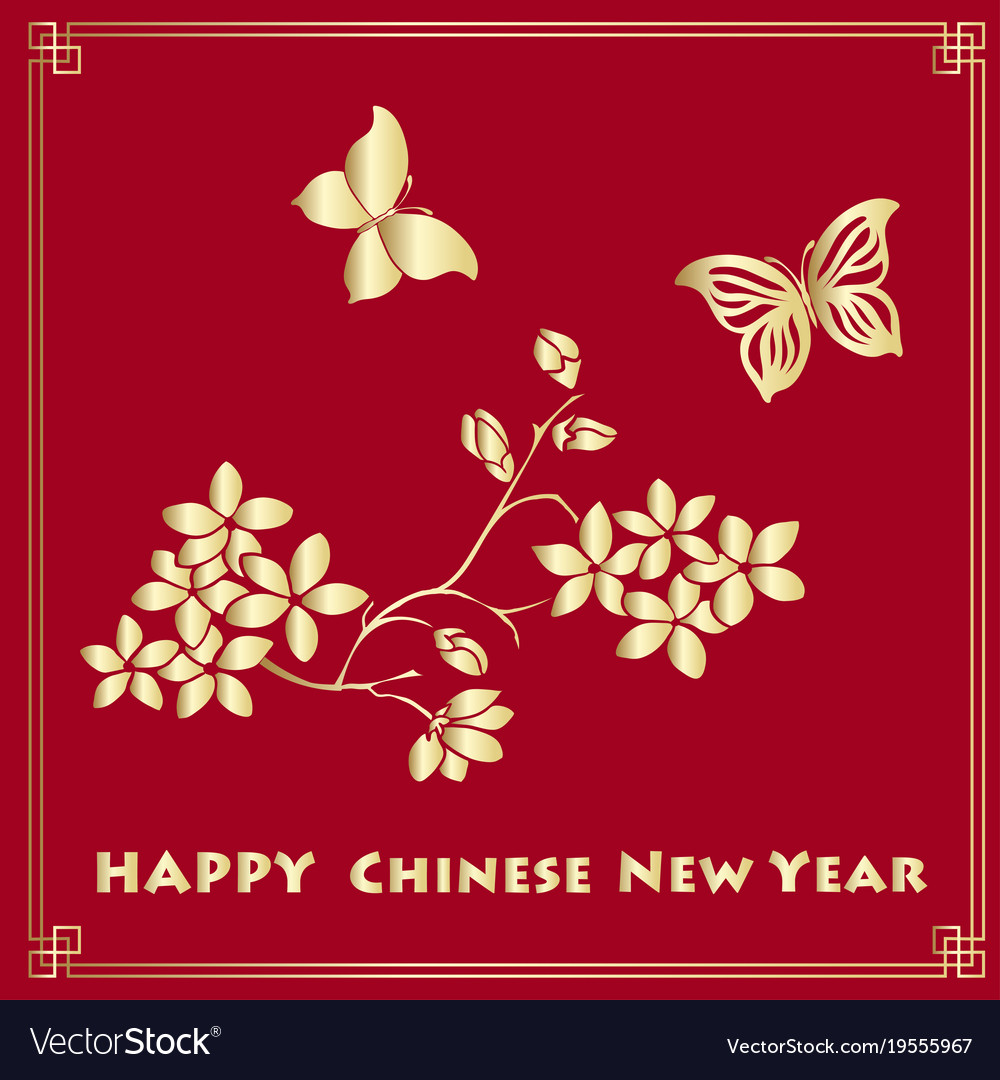 Happy New Year Chinese 30