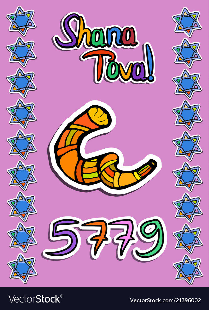 Greeting On Rosh Hashanah In Paper Style Sticker Vector Image