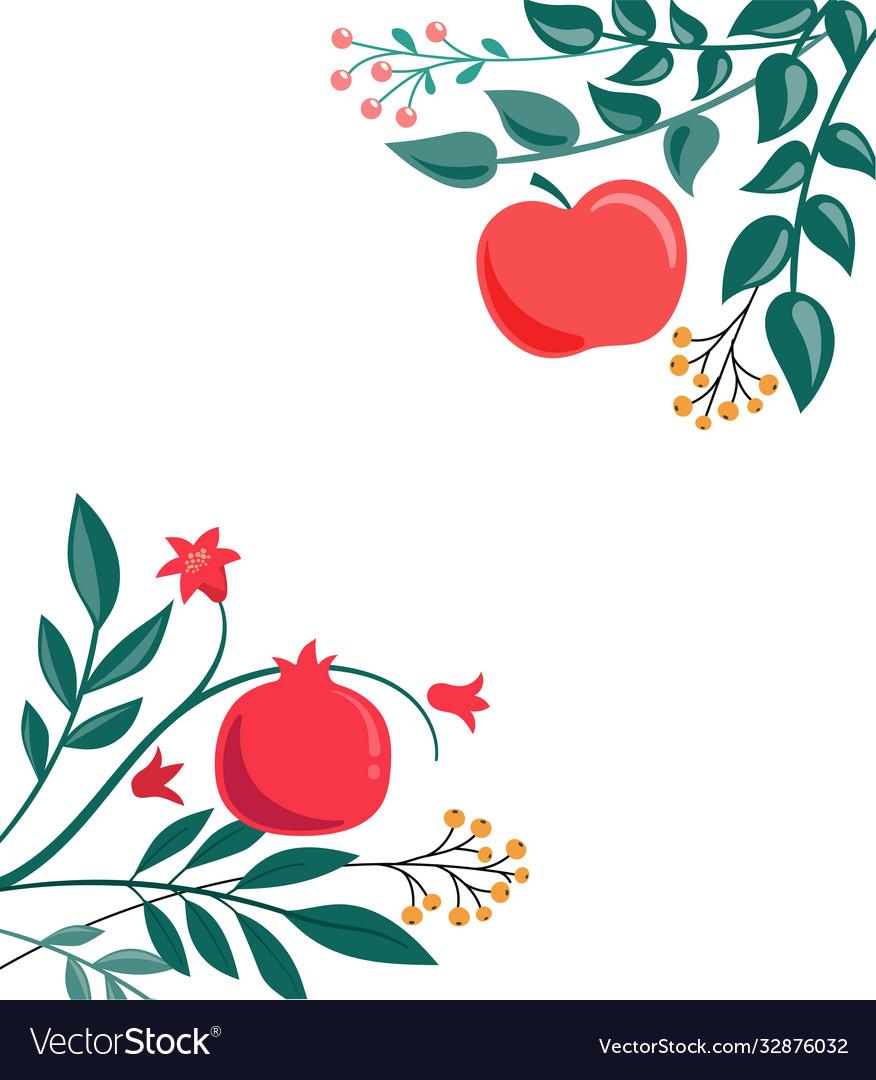 Rosh hashana jewish new year greeting card