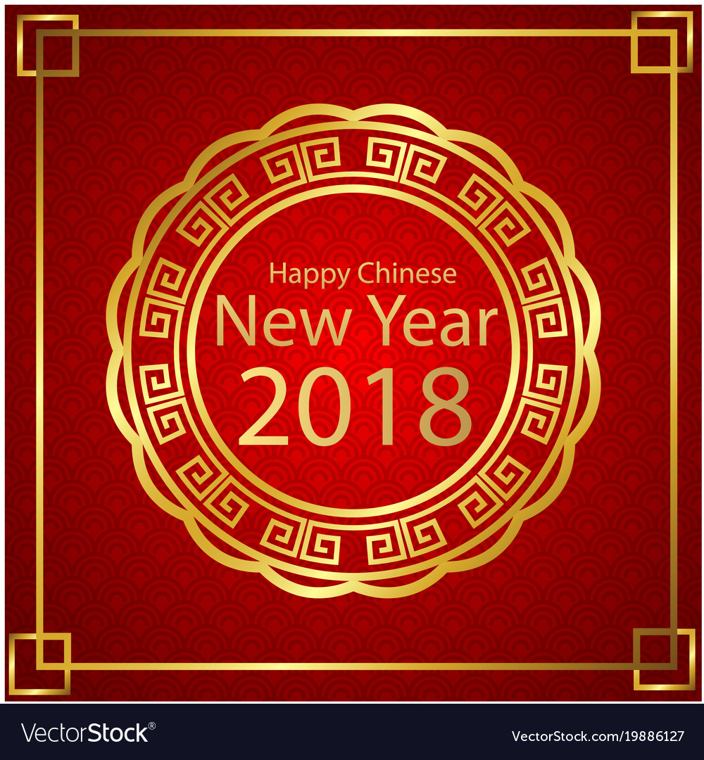 happy chinese new year 2018 circle red background vector image